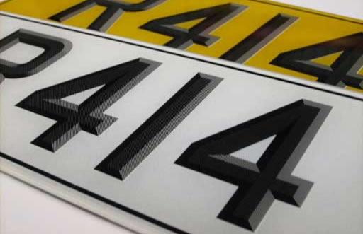 dvla number plate generator